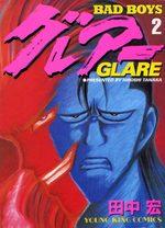 Bad boys Glare 2 Manga