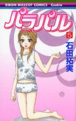 Parapal 5 Manga