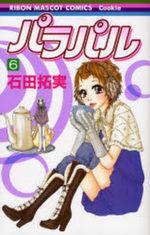 Parapal 6 Manga