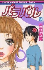 Parapal 9 Manga