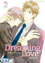 Dreaming Love - Rêves d'Amour # 2