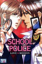 School police - Love mission 1 Manga