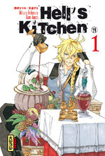 Hell's Kitchen # 1