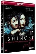 Shinobi 1 Film