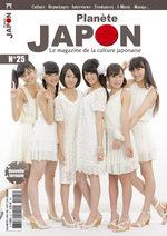 Planète Japon 25 Magazine