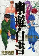 YUYU HAKUSHO - Official characters book - Reikai Shinshiroku 1 Guide
