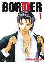 Border 1 Manga