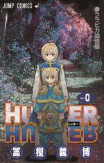 Hunter X Hunter 0