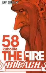 Bleach 58 Manga