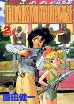 Gunsmith Cats 2 Manga