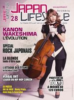 Japan Lifestyle 28