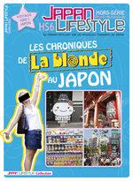 Japan Lifestyle 6