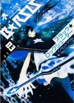 Black Rock Shooter - Innocent Soul 3 Manga