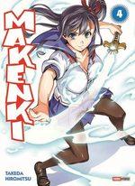 Makenki 4 Manga