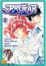 Pretear 2 Manga