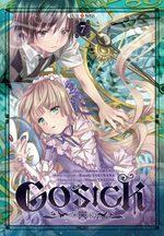 Gosick 7 Manga