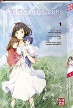 Les enfants loups - Ame & Yuki 1 Manga