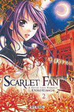 Scarlet Fan 2