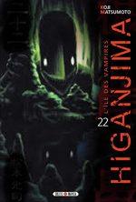 Higanjima 22