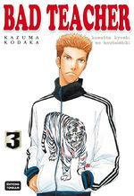 Bad Teacher 3 Manga