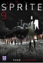 Sprite 9 Manga