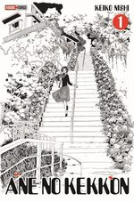 Ane no kekkon 1 Manga