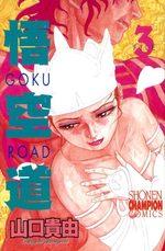 Gokuudou 3 Manga