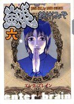 Zeni 6 Manga