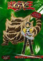 Yu-Gi-Oh ! Duel Monsters GX 3 Série TV animée