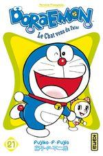 Doraemon # 21