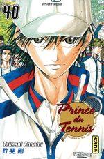 Prince du Tennis 40 Manga