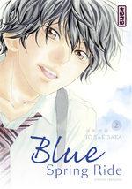 Blue spring ride 2 Manga
