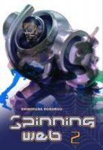 Spinning Web 2 Manga
