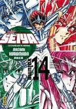 Saint Seiya - Les Chevaliers du Zodiaque 14