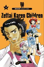 Zettai Karen Children 9