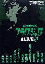 Black Jack ALIVE 2