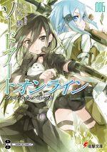 Sword art Online 6