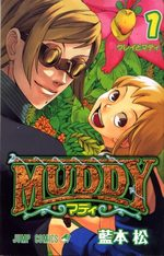 Muddy 1 Manga
