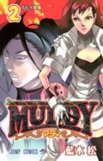 Muddy 2 Manga