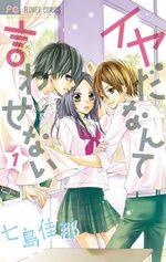 Ne me repousse pas ! 1 Manga