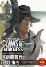 Claws of Darkness # 3