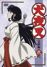Inuyasha: The Final Act 2 Série TV animée