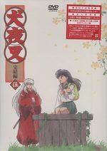 Inuyasha: The Final Act 5 Série TV animée