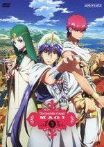 Magi - The Labyrinth of Magic 3 Série TV animée