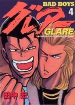 Bad boys Glare 4 Manga
