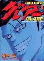 Bad boys Glare 5 Manga