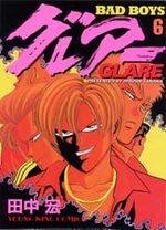 Bad boys Glare 6 Manga