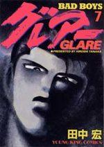 Bad boys Glare 7 Manga