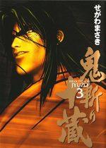 Onikiri Jyuzou # 3