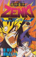 Zenki 1 Manga